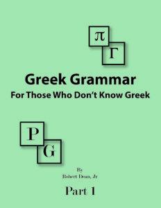GreekGrammer-1