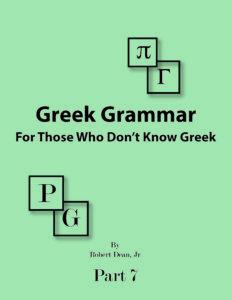 GreekGrammer-7